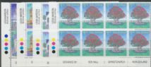 SG 1700a-6 Christmas 1992 set of 7 imprint blocks of 8 (NF1/161)